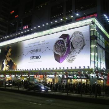 Bảng hiệu quảng cáo ngoài và ngành công nghiệp