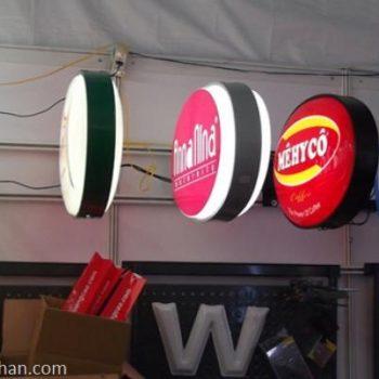 Công ty thiết kế thi công bảng hiệu hộp đèn ép nổi theo yêu cầu tại quận 10